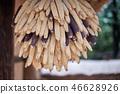 전통 방식으로 옥수수 말리기 46628926