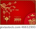 Gold color Happy chinese new year 2019 46632993