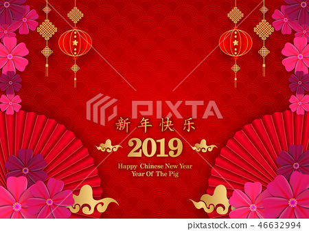 Gold color Happy chinese new year 2019 46632994