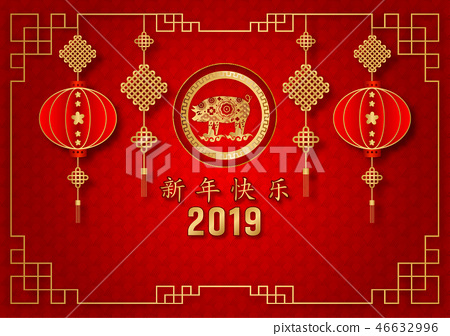Gold color Happy chinese new year 2019 46632996