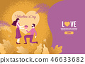 Lovers holding flowers In an atmosphere of love 46633682