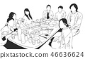 Illustration of student dinner party 46636624