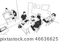 Illustration of students working on group project 46636625