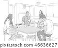 Illustration of young people in shared house 46636627