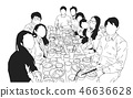 Illustration of student farewell dinner party 46636628