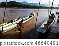 Fisherman on Mekong river 46640491