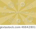 生日快乐烟花设计插图黄金 46642801