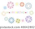 生日快樂煙花設計插圖 46642802