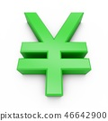 3D Rendering Green Japanese yen Sign isolated 46642900