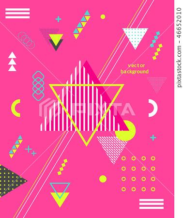 지오메트릭 포스터 46652010