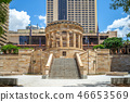 ANZAC Square and central railway station, Brisbane 46653569