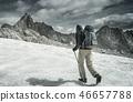 徒步旅行 遠足 徒步旅行者 46657788