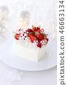 聖誕蛋糕 46663134