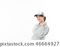 Young Woman Work Wear 46664927