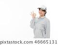 หญิงสาวใส่ชุดทำงานตกลง 46665131