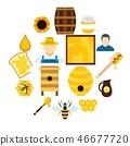 Apiary flat icons set 46677720