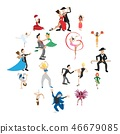 Dances cartoon icons set 46679085