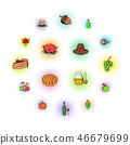 set icon vector 46679699