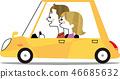 노란 자동차로 드라이브 데이트 (가로 앵글) 46685632