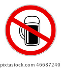 alcohol, beer, prohibited 46687240