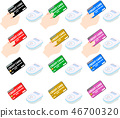 Electronic money credit card electronic payment illustration 46700320