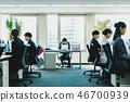 企業組織部門 46700939