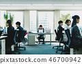 企業組織部門 46700942