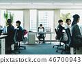 企業組織部門 46700943