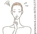 女人的皮膚護理閉上眼睛傷心 46701377