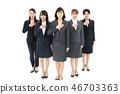 多個女商人信心信心 46703363