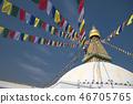 Bodhnath stupa 46705765