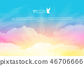 Horizontal vector background with realistic pink-blue sky 46706666