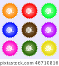 Yarn ball icon sign. Big set of colorful, diverse, 46710816