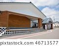 从东北的停车场,青森县,Okutsugaru,Tsugaru Shamisen Hall Shiroyokan(太极小寒纪念馆)(3) 46713577