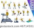 flat type Yellow knit old man White_exercise 46714501