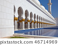 Sheikh Zayed Mosque in Abu Dhabi  46714969