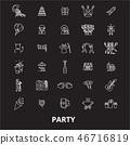 派對 宴會 聚會 46716819