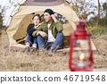 情侶,露營,韓國 46719548