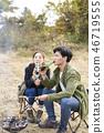 情侶,露營,韓國 46719555