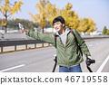 캠핑,젊은남자,한국인 46719558