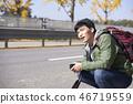 露營,年輕人,韓國人 46719559