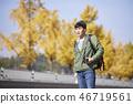 캠핑,젊은남자,한국인 46719561