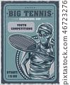 网球 设计 运动 46723276