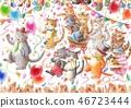 13 마리의 고양이의 거리 이람 46723444