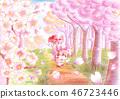 Sakura Fubuki and Koikuma 46723446