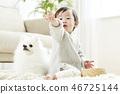 유아, 어린이, 강아지 46725144