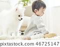 유아, 어린이, 강아지 46725147