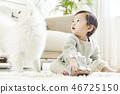 유아, 어린이, 강아지 46725150