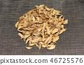 Burdock, burdock tea, dried burdock, dried root food, dried vegetables, dried herb, dried tea, root tea, dried herb, burdock dried, dried 46725576
