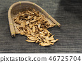 Burdock, burdock tea, dried burdock, dried vegetables, dried vegetables, dried food, roots, root vegetables, roots, roots, dried vegetables 46725704